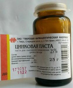 Средство от себорейного дерматита 34