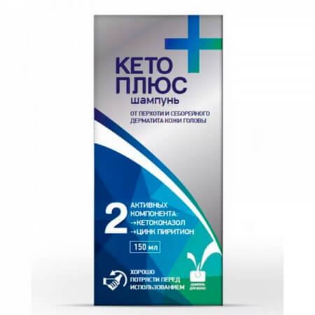 Себорейный дерматит шампунь для лечения 4