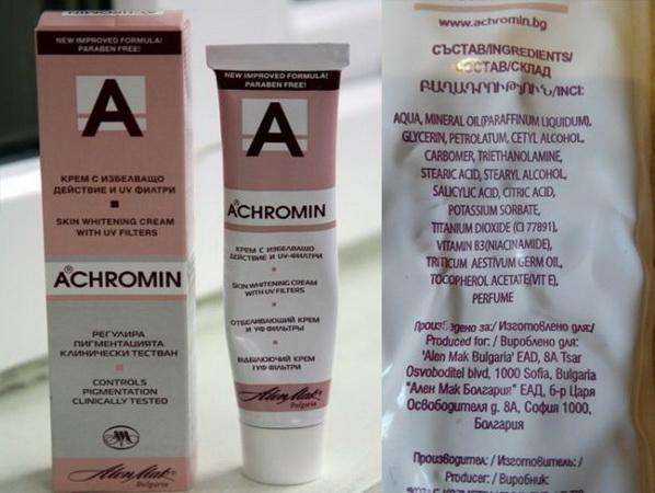 Эффективные крема от пигментации 31