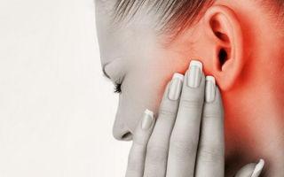 Почему ухо чешется внутри и мокнет